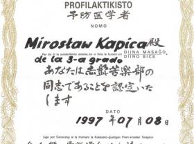 dyplom_masyuki_1997